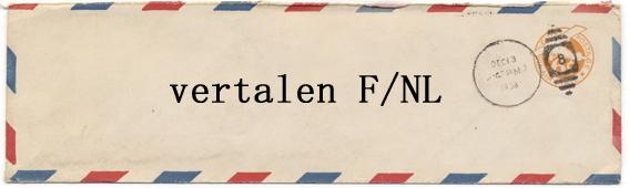 Vertalen frans nederlands polyglotte vertaling for Ladenblok vertaling frans